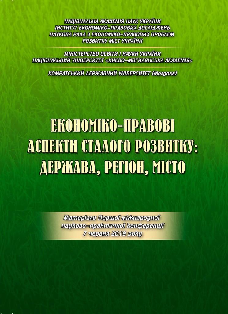 обкладинка на сайт