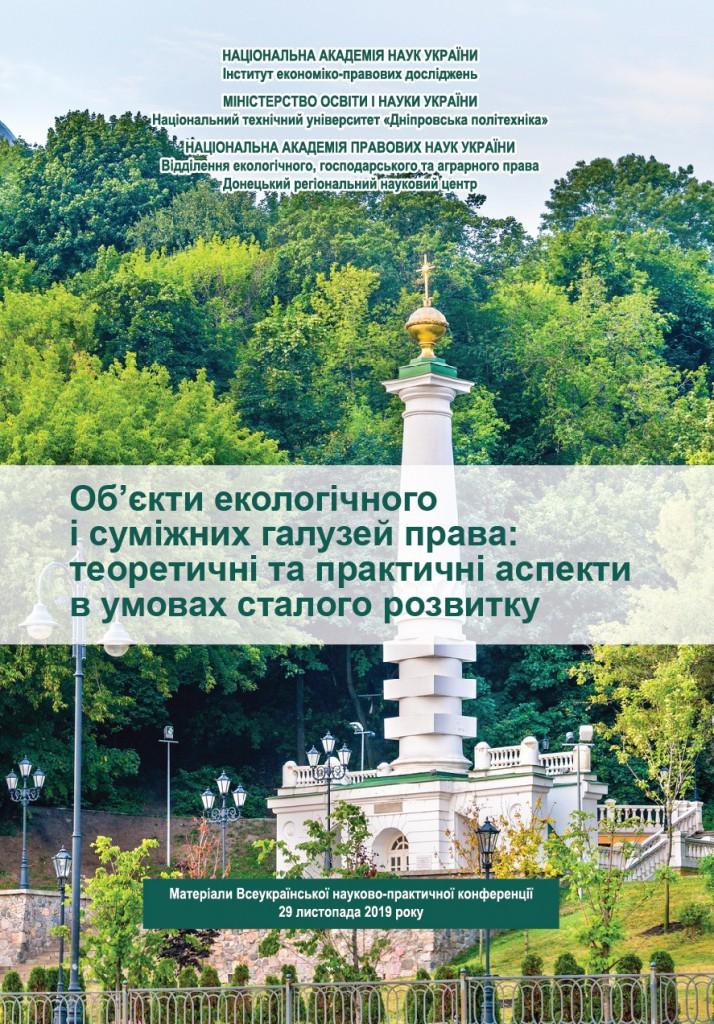 обложка на сайт