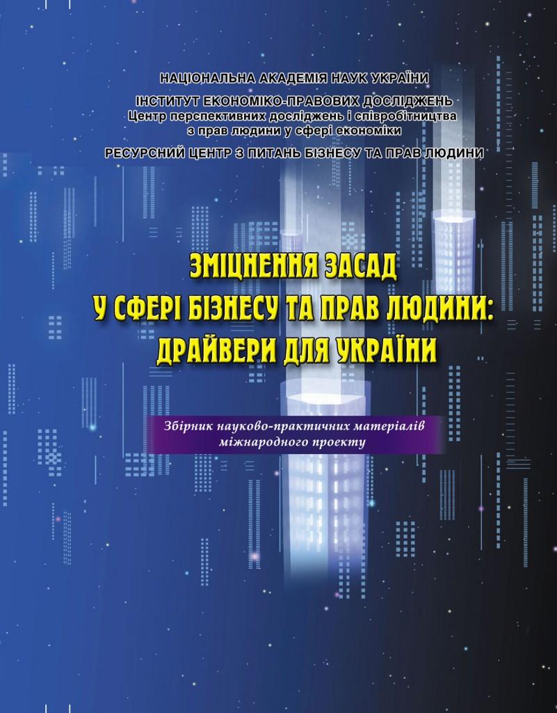 Drayveri_obl_311x208_100ekz_2var
