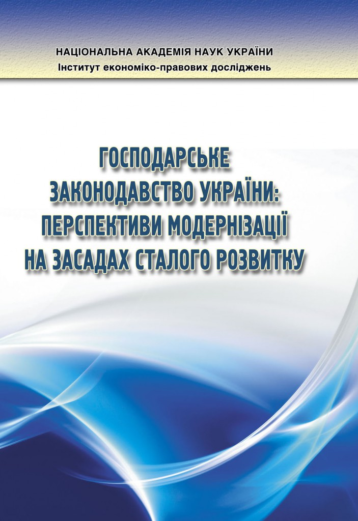 Modern_obl_315x208_70ekz_2var