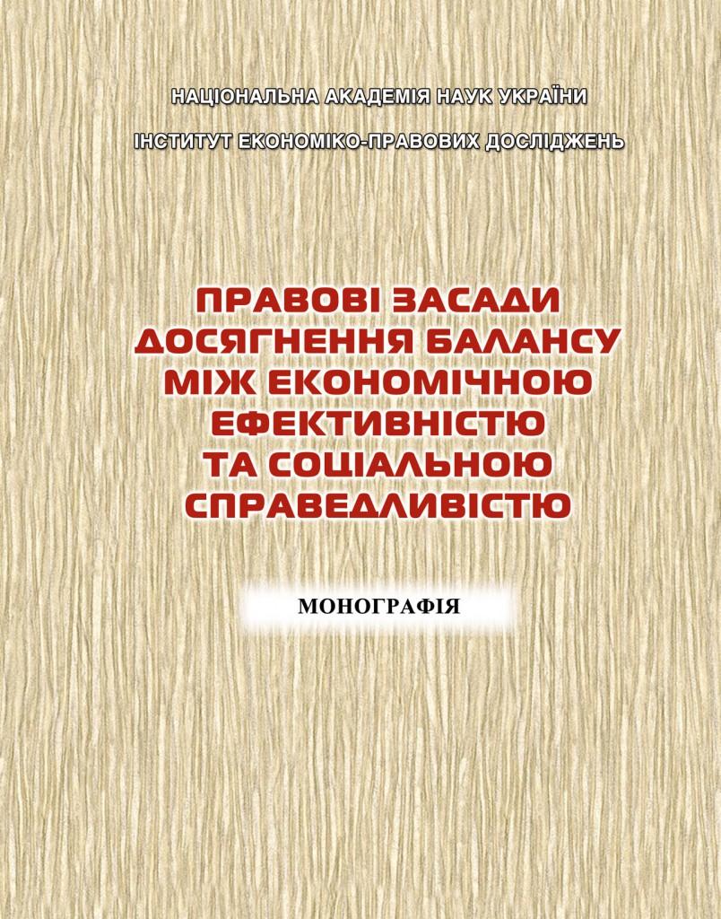 Zasadi_obl_307x208_70ekz_2var