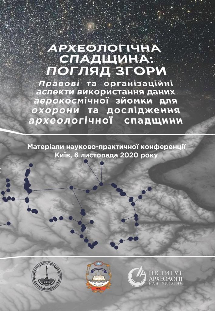 cover_космос-2