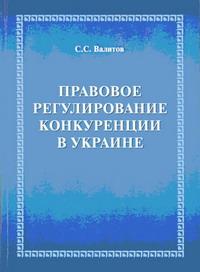nrirvqc3 (1)