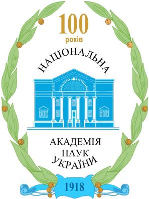 logoNASU100