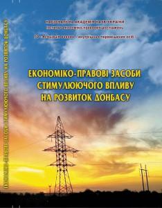 Donbas_obl_313x208_70ekz_2var