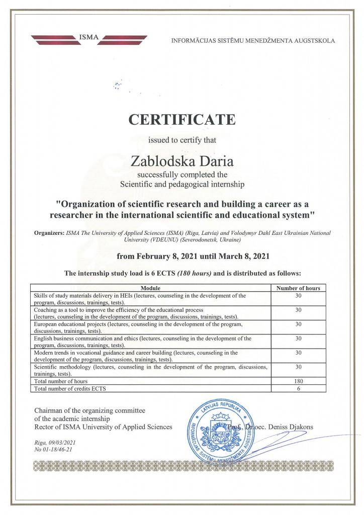 Certificates_03