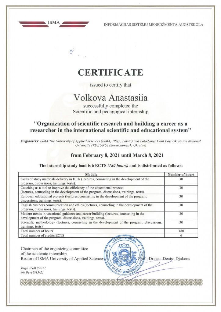 Certificates_06