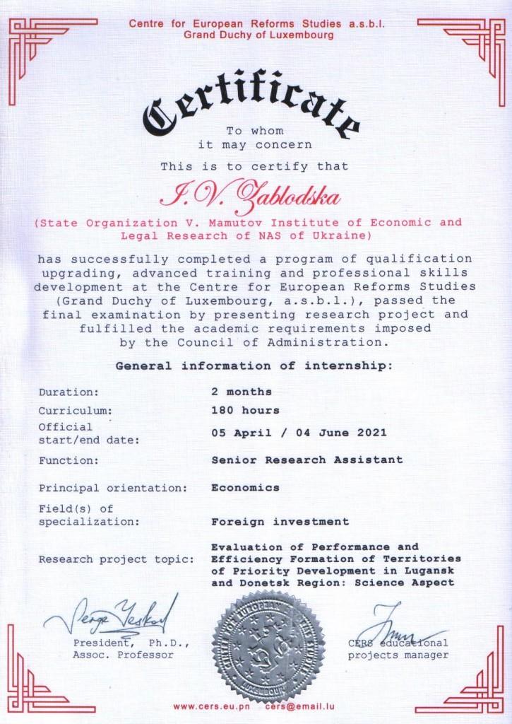 dovidka1 001