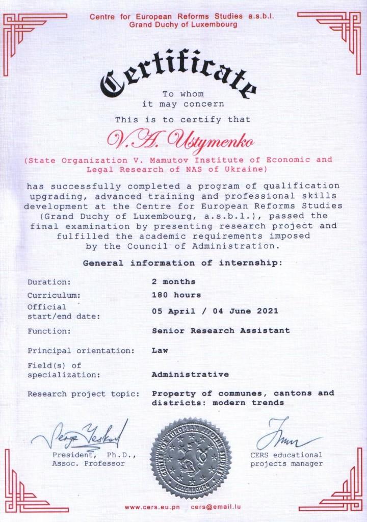 dovidka1