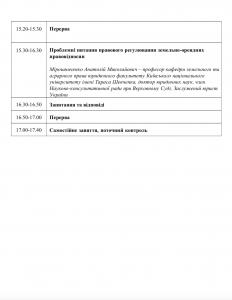 Снимок экрана 2020-08-07 в 10.45.12
